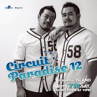 "CIRCUIT PARADISE Vol.12 in Shangri-La 49 ""MUSCLE BEACH"" ::YUME"