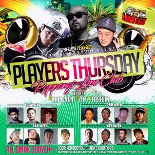 "2016.7.28 thu ""PLAYERS THURSDAY"" Live Mix @ LINE CLUB / Mixed by DJ TOMOKAZ"