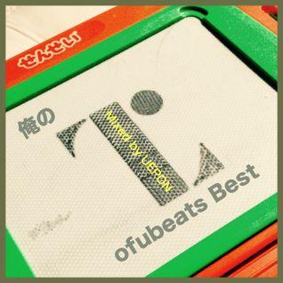 俺の tofubeats Best !!!! - Mixed by UEPON