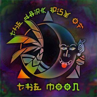 Synthesis - Smoke Fest Mix  3D