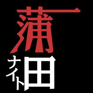20120708蒲田ナイト再現MIX