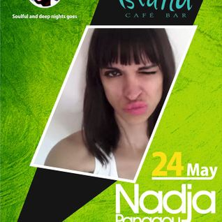 Nadja - 2505 Island Cafe Bar, Ierapetra