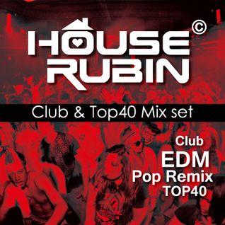 2013 Popular Virus of Summer War's (House Rubin Mix)