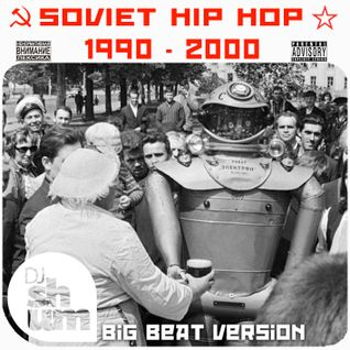 DJ Shum - Soviet Hip Hop 90's  / Big Beat version /