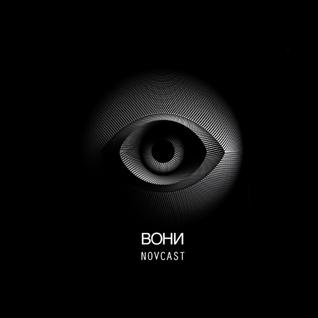 BOHN-NOVCAST