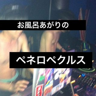 GLARE 02 DJ SET 2012.04.29