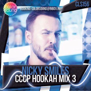 CCCP Hoohah Mix 3