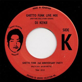 GHETTO FUNK LIVE MIX 201405