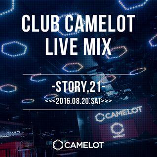 <<<2016.08.25 Sat>>>WEEKEND CAMELOT LIVE MIX By DJ TAKUMA