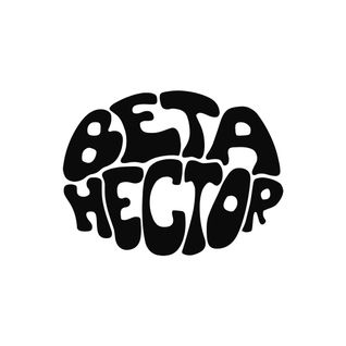 GOODNESS GRAPE SKINS IT'S BETA HECTOR'S HIPHOP & SOUL SUMMER VINYL MIXTAPE 2015