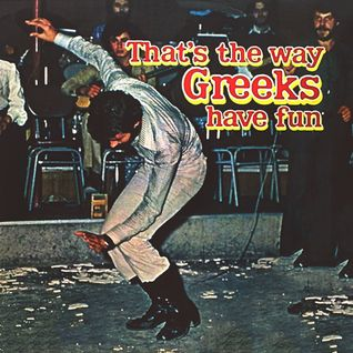 Fortuna Records - Greek Craze Mix