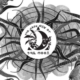 Dark Psy Of The Moon