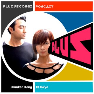 163: Drunken Kong framed archive fm New DJ mix