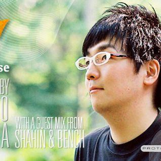 Silk Royal Showcase 152 - Shingo Nakamura Mix