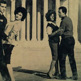 File Under Greek Film Music Vol. 2