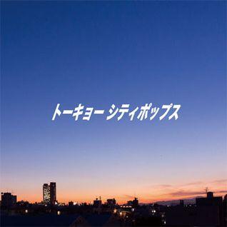160117_Tokyo_City_Pops