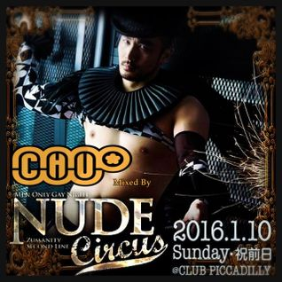 CHU* NUDE2016 GAY CIRCUIT MIX