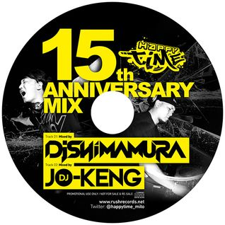 Happy Time 15th Anniversary Mix