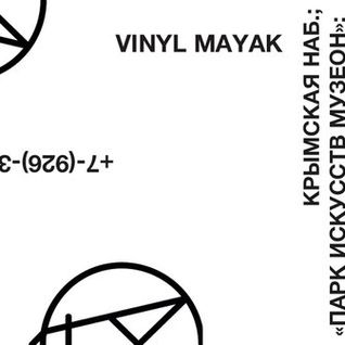 VinylMayak Record Store / Showcase 1.0 / Moscow