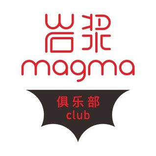 Unsettled @ MAGMA Club - Chengdu - CHINA (15.03.14)