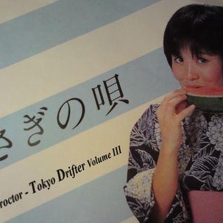 Jez Proctor - Tokyo Drifter 3