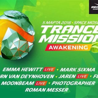 Emma Hewitt - Live @ Trancemission Awakening, Space (Moscow) - 05.03.2016