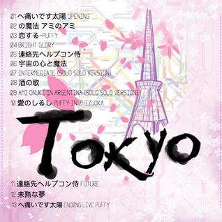 01 MIX TRIBUTE TO AMI ONUKI  4