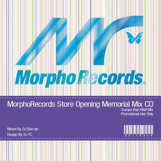 Europe Rap R'n'B Mix Vol.1 (Morpho Records Store Memorial Mix)