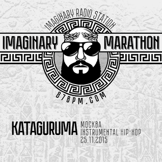 Imaginary Marathon. Day3. Bonus by Kataguruma live @ www.87bpm.com