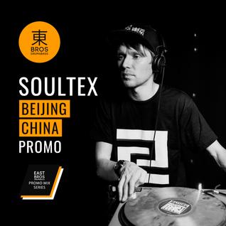 Soultex Promo Mix // East Bros Drum&Bass
