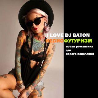 I LOVE DJ BATON - НОВАЯ РОМАНТИКА
