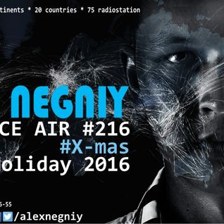 Alex NEGNIY - Trance Air #216 [X - mas Holiday 2016]