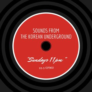 Sounds from the Korean Underground 57 -- July 17, 2016