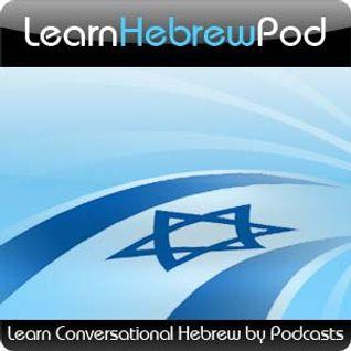 01-C - Shalom - Basic Introduction