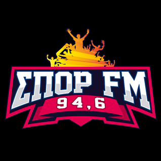 Ο Β.Μοιρώτσος στον ΣΠΟΡ FM 94,6 για το θέμα Λεντέσμα και τα υπόλοιπα μεταγραφικά του Παναθηναϊκού