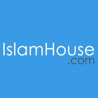 Sao Bạn Không Hành Lễ Salah ?
