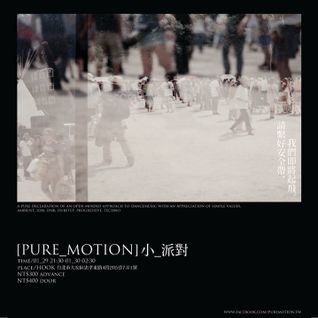 D-Mo_20110129_PureMotion小派對#1_Live@HOOK.Taipei