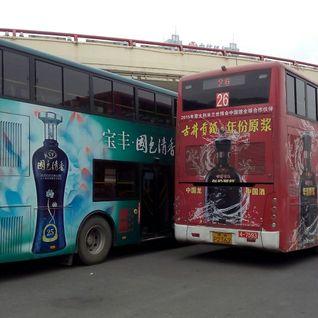 Fengtau劲爆串烧 20164019