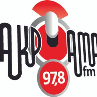 NEK On Akroama Fm 97.8(Electric Phase Radio Show)