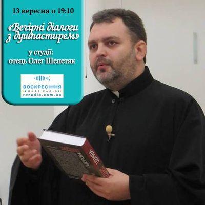 Предвісники Реформації: правда і міф