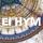 El°HYM