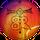 Steve Fly (Fly Agaric 23)