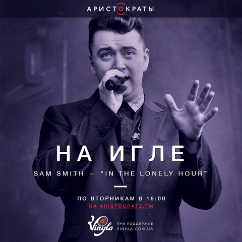 sam smith in the lonely hour download zip