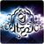 DJ Celteric
