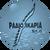 Radio Ikaria