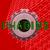 Phabius