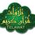Telawat تلاوات قرآن كريم