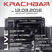 Philipp Strobel DJ Set at Krachbar, Oberhausen (12.3.2016)
