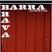 Brava Essentials Podcast- Episode 3