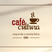 Café Cultura - 09/06/2017